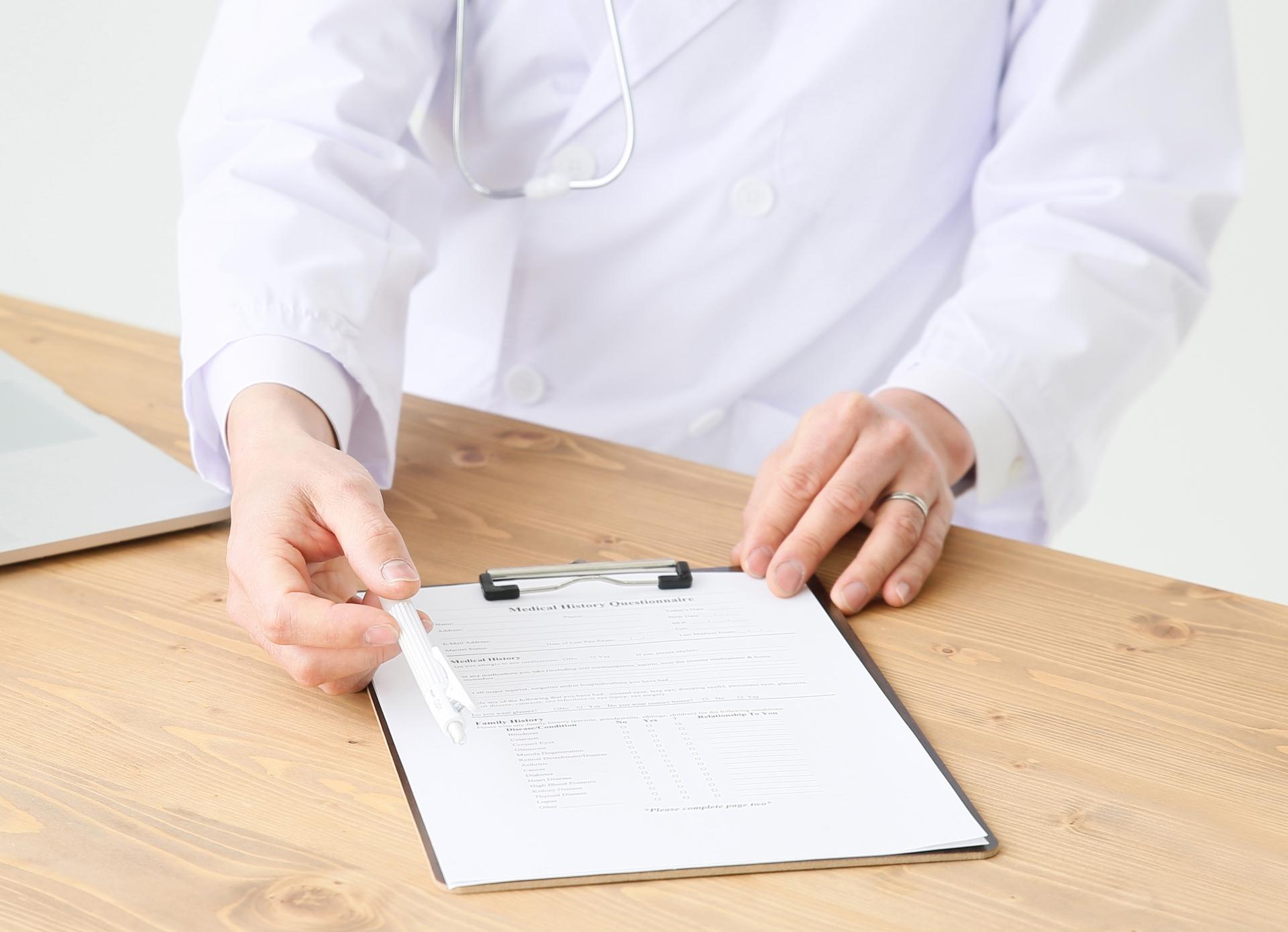 新規患者へ問診票