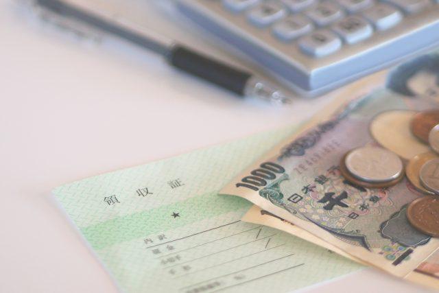 税金の優遇措置