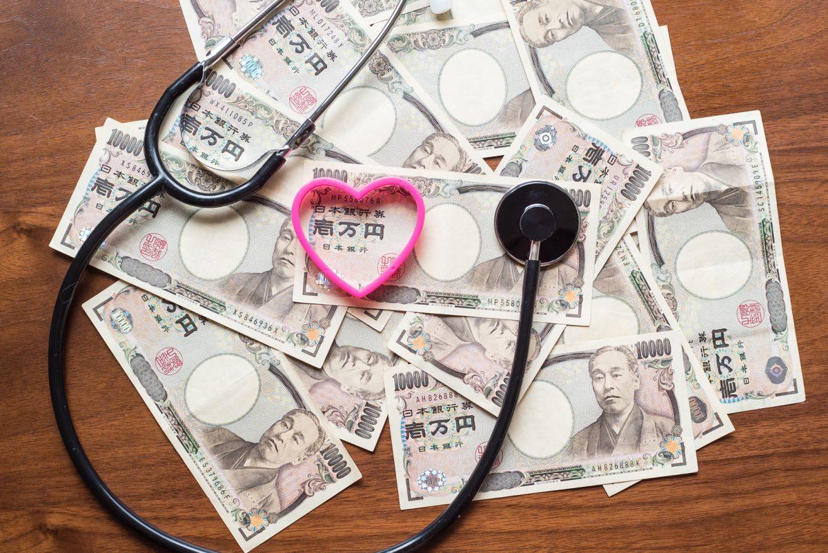 聴診器とハートマークと一万円札