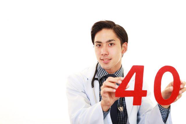 数字40を持つ医師