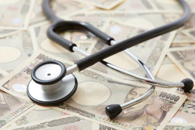 医療費イメージ