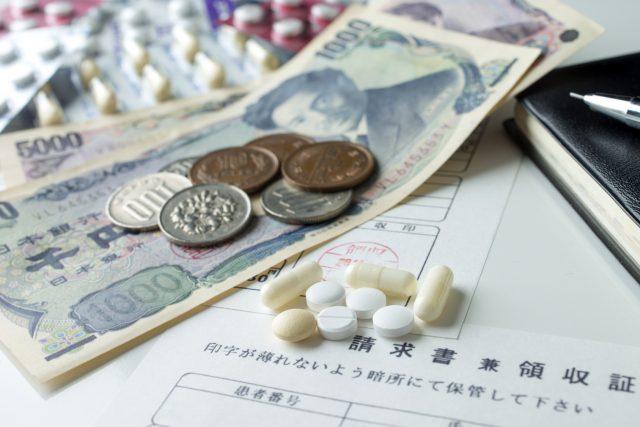 医療費のイメージ