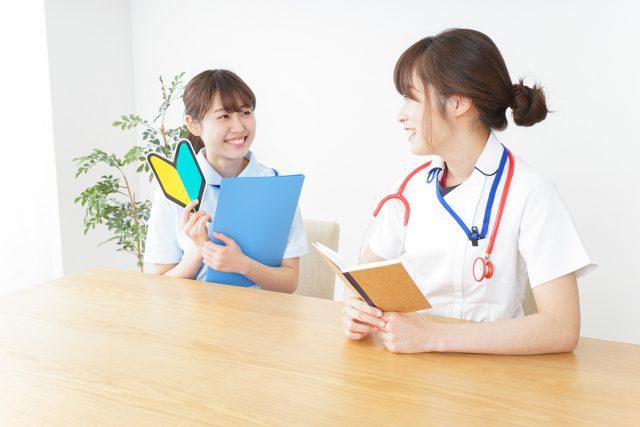 若手の看護師