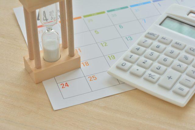 砂時計 カレンダー 電卓 木目背景