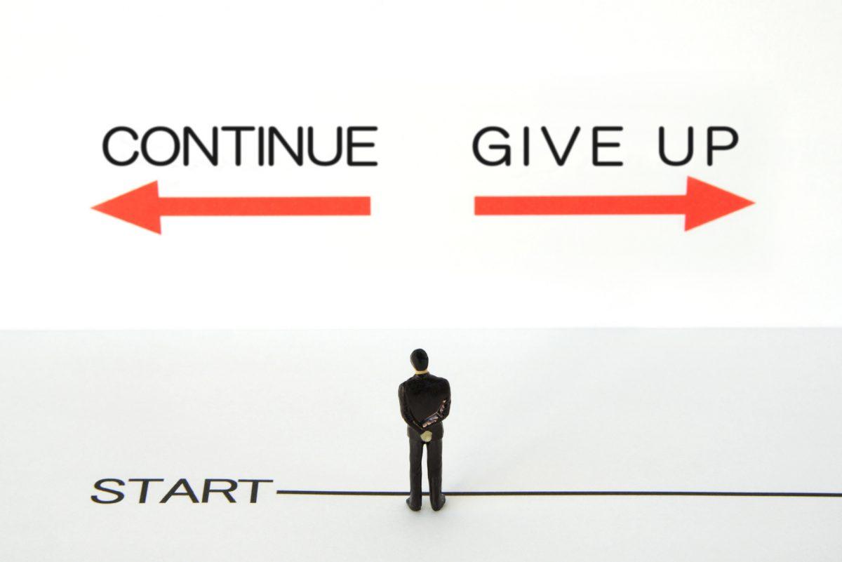 ビジネスイメージ―継続か断念か