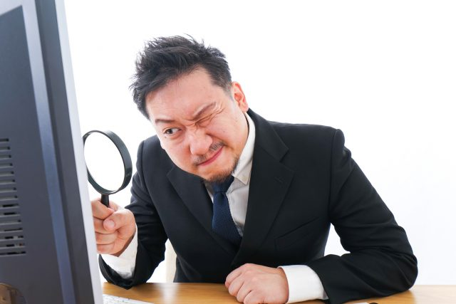 Searching businessman image