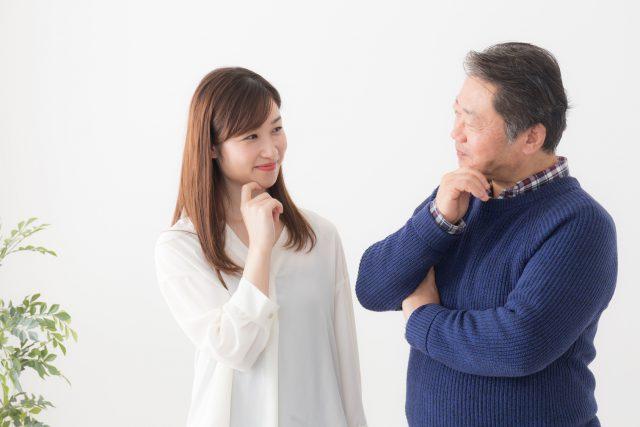 親子 父親と娘