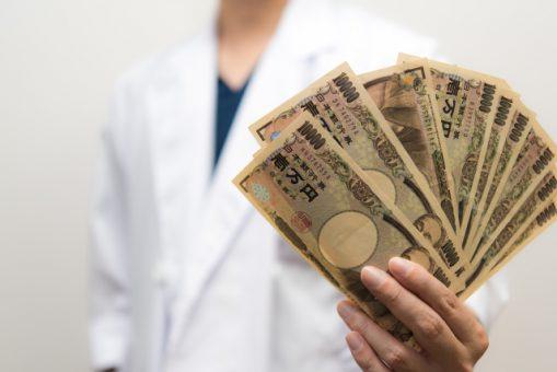 どの開業医が一番儲かる?診療別年収ランキング